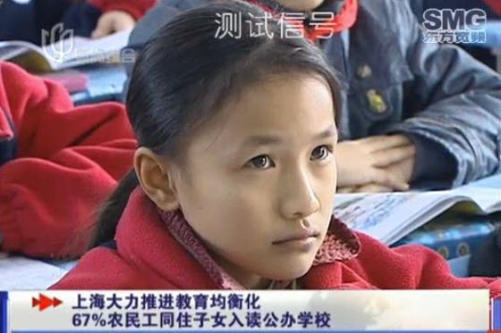 Shanghai pushes to provide free compulsory education for 100% of migrant workers' children by the end of 2010, but many Shanghainese are concerned and opposed.