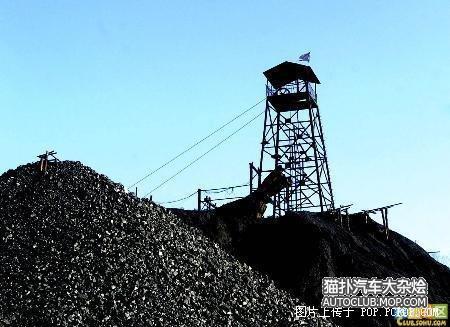shanxi-coal-mine-boss-01-coal-heap