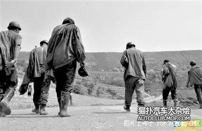 shanxi-coal-mine-boss-02-coal-miners