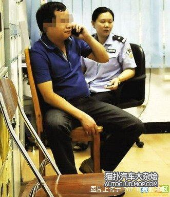 shanxi-coal-mine-boss-10-arrested