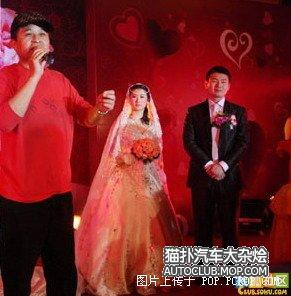 shanxi-coal-mine-boss-12-wedding