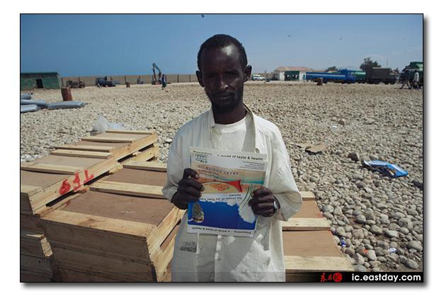 somali pirates photo exhibition 10