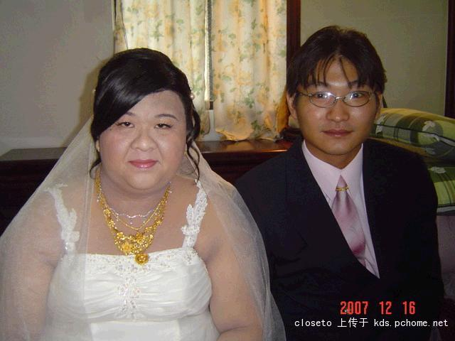 Chines fat girls pictr