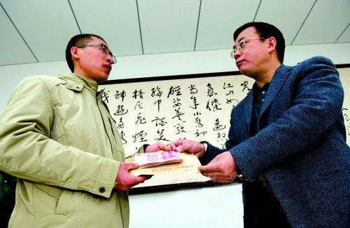 A Chinese university student from Shanxi, China has been rewarded with 10,000 RMB by the National