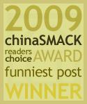 2009 chinaSMACK Readers Choice Award Winner: Funniest Post