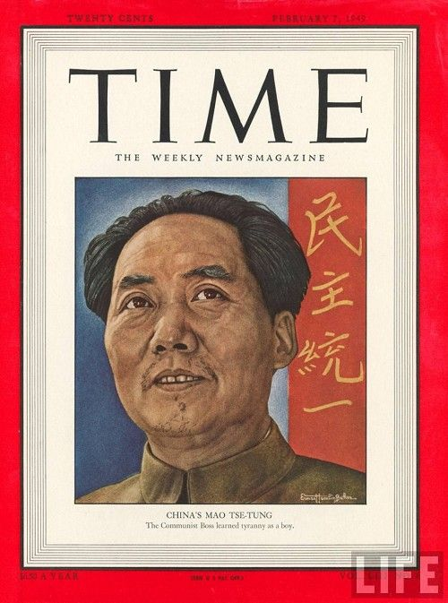 external image mao-zedong-time-magazine-cover-1949-february-7.jpg
