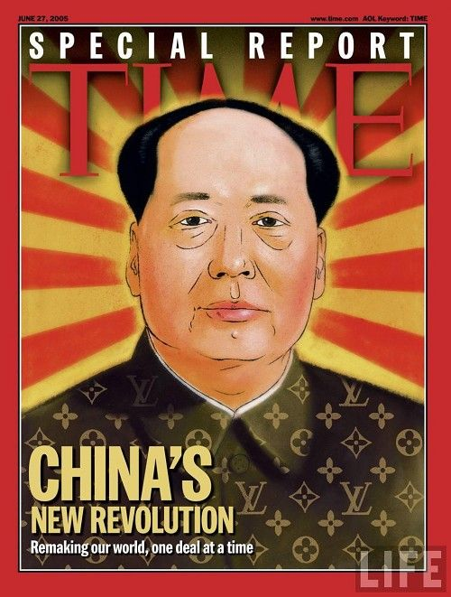 "time magazine covers obama. Time Magazine – June 27, 2005 – ""China#39;s New Revolution: Remaking our world, one deal at a time."""