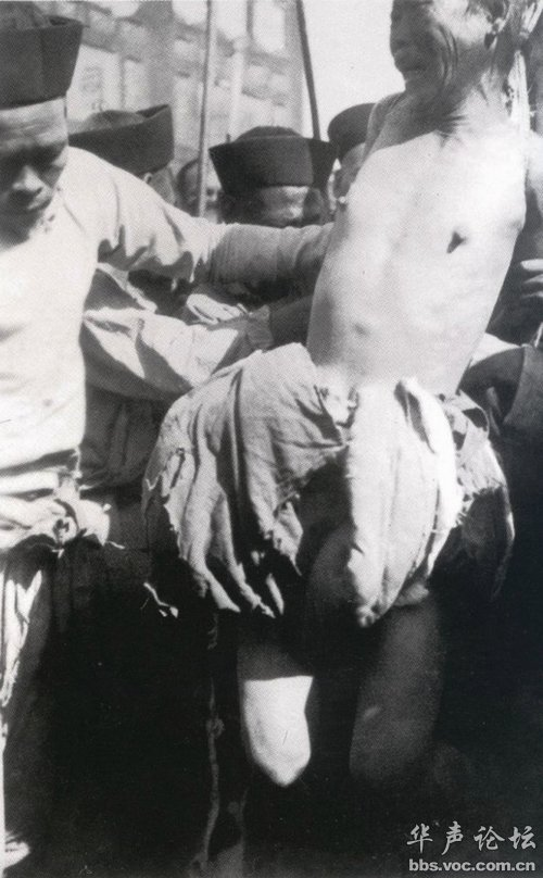 A naked Chinese woman about to be executed for a very serious crime in the late Qing Dynasty era