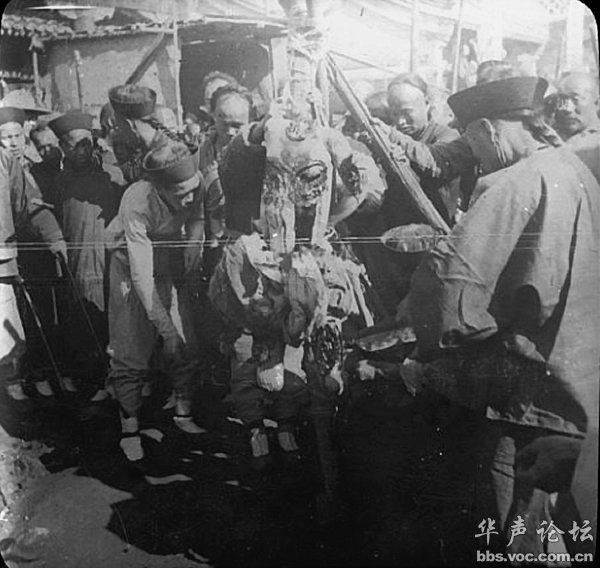 Death By A Thousand Cuts' Photos From Late Qing Dynasty