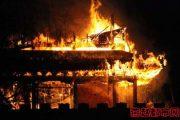 hebei-zhengding-gate-fire-2010-05