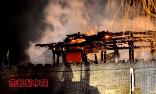 Zhengding Hubei South Gate flames