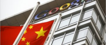 Google China's Beijing office, with a People's Republic of China flag in front.