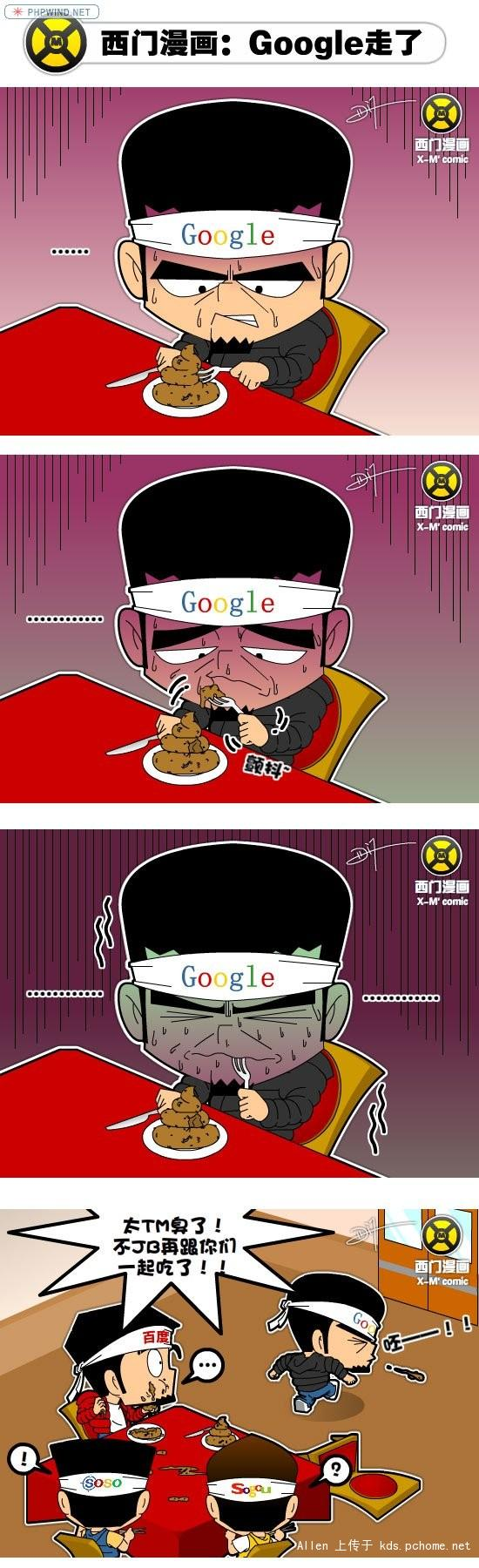 Google refuses to eat shit anymore, leave a table with Baidu, Soso, and Sogou (Chinese search engines).