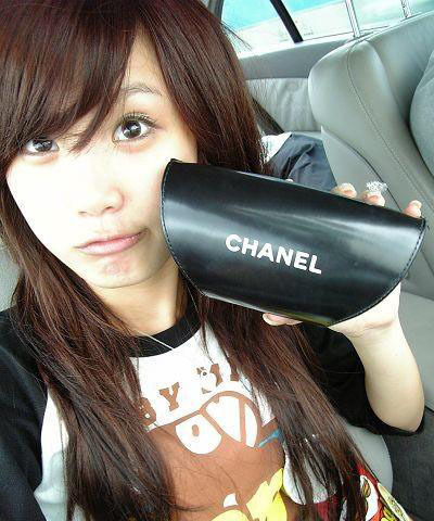 Shanghai University girl and her Chanel sunglasses case.
