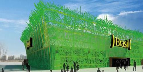 2010 Shanghai World Expo Brazil Pavilion