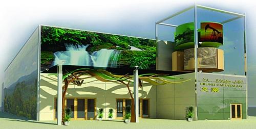 2010 Shanghai World Expo Brunei Pavilion