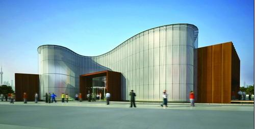 2010 Shanghai World Expo Chile Pavilion