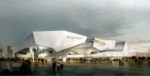 2010 Shanghai World Expo Germany Pavilion