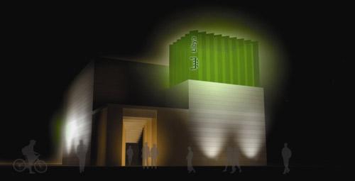 2010 Shanghai World Expo Libya Pavilion