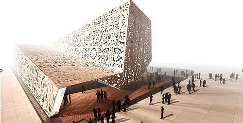 2010 Shanghai World Expo Poland Pavilion