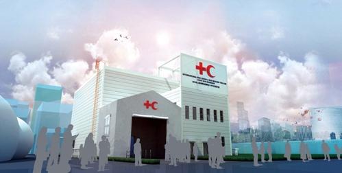 2010 Shanghai World Expo Red Cross Pavilion