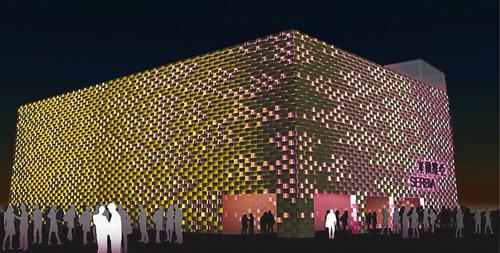 2010 Shanghai World Expo Serbia Pavilion