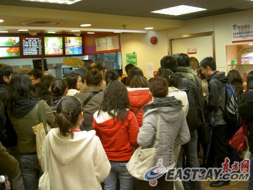 Chinese customers angered when KFC refuses to honor a promotional coupon.