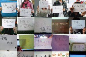 qinghai-earthquake-netizen-show-their-support