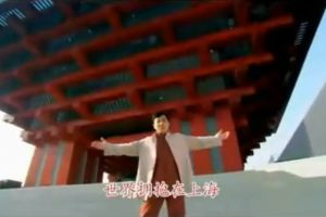 Shanghai 2010 World Expo Theme Song plagiarized a 1997 Japanese song by Mayo Okamoto.