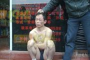 thief-stripped-beaten-paraded