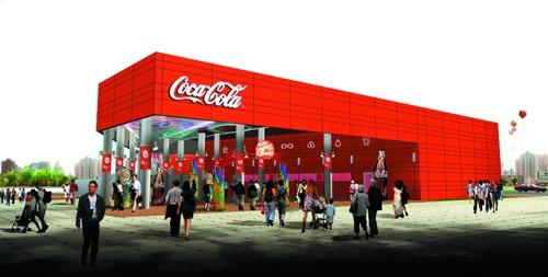 2010 Shanghai World Expo Coca-Cola Pavilion