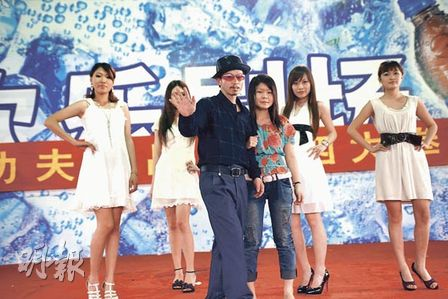 Brother Sharp on stage in Shunde, Guangdong.