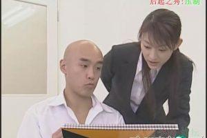 jay-chou-japanese-av-04