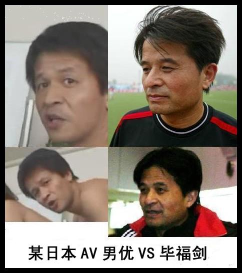 Jay Chou Japanese AV