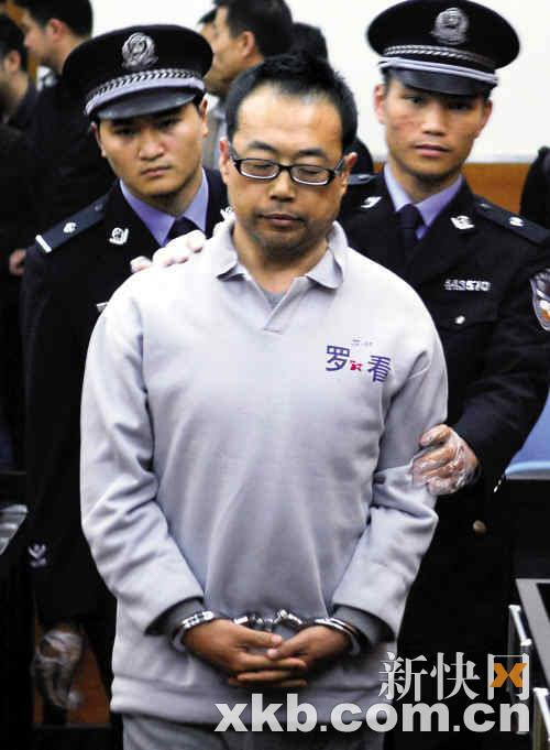 Song Shanmu convicted, sentenced to 4 years and fined 4205.87 yuan.
