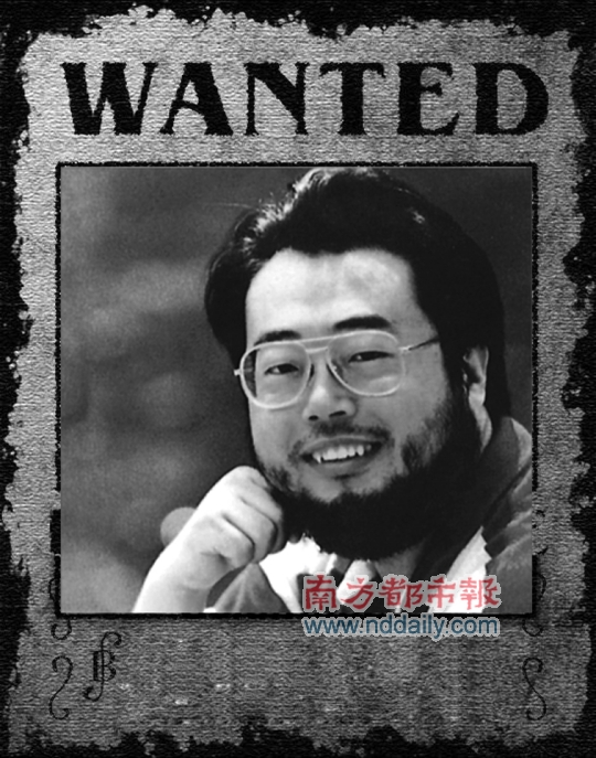 A fake Wanted poster featuring Song Shanmu.