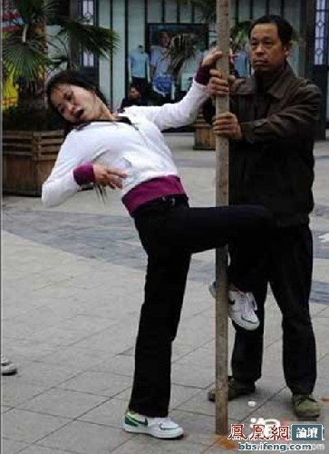 street-pole-dancing-10