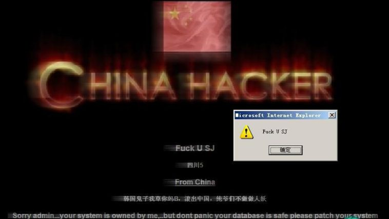Korean website hacked by Chinese hackers.