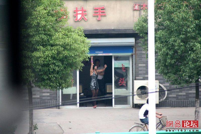 Police raid street massage