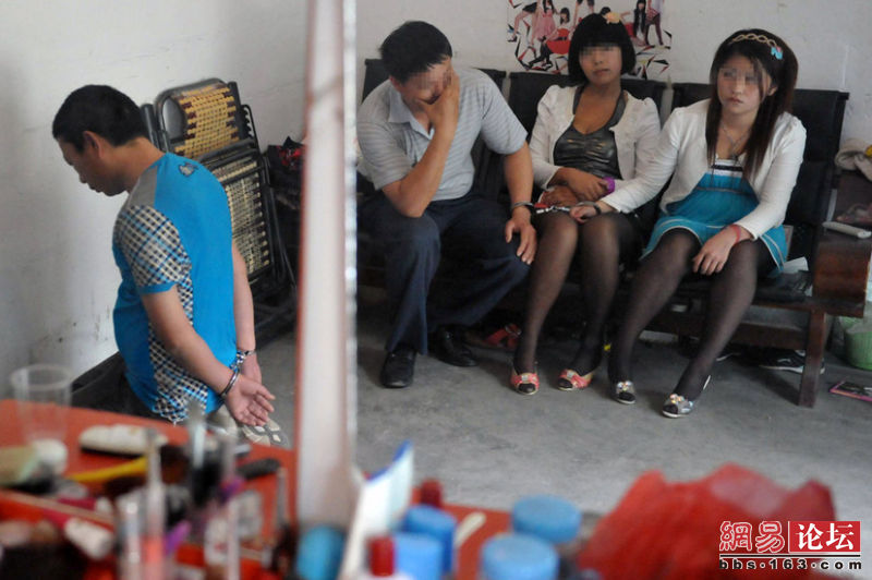 Haining City prostitutes and