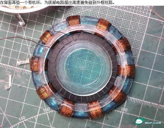 Chinese Iron Man fan makes himself an arc reactor to wear under his clothes.