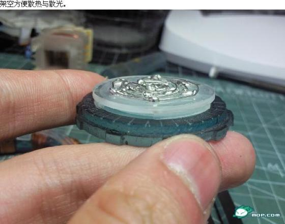 Chinese netizen's shanzhai Iron Man arc reactor.