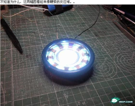 Chinese guy's home-made LED Iron Man chest arc reactor.