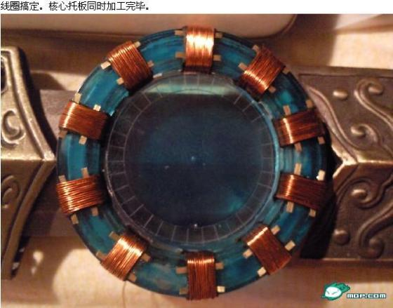 Iron Man arc reactor recreated by Chinese netizen.