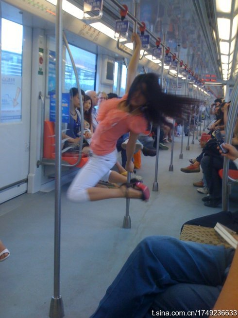Nanjing subway pole-dancer.