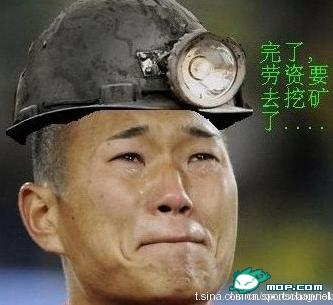 Chinese netizen photoshop of North Korean 2010 World Cup player Jeong Dae-Se as a miner.