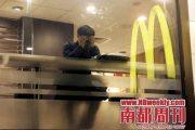 Chinese McRefugees.