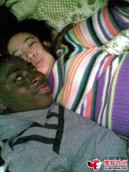 A black and Chinese interracial couple.