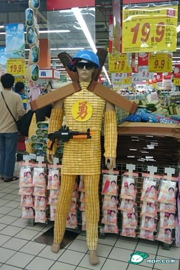 Silly supermarket product displays in China.