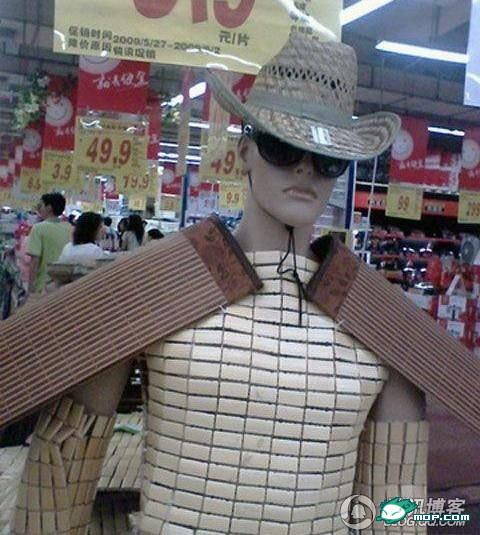 Silly Chinese supermarket product display.